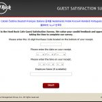 www.hardrocksurvey.com - hard rock guest satisfaction survey